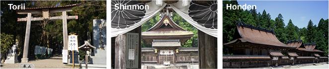 torii|Shinmon|Honden