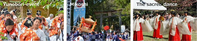 Yunobori-event|Mikoshi|the sacred dance
