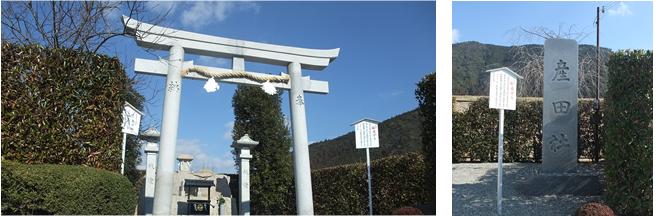 熊野本宮大社